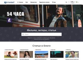 Viasat-channels.tv thumbnail