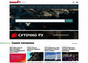 Vibirai.ru thumbnail
