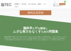 Vicolla.jp thumbnail