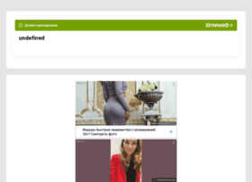 Victoriadance.ru thumbnail