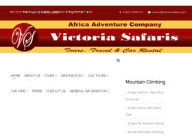 Victoriasafaris.com thumbnail