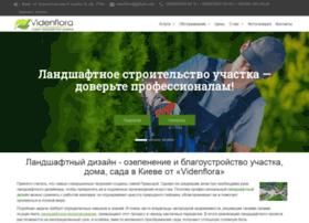 Videnflora.kiev.ua thumbnail