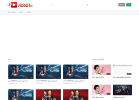 Video1.tv thumbnail