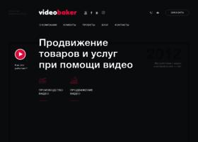 Videobaker.ru thumbnail