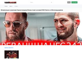 Videoboxing.ru thumbnail