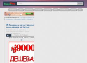 Videock.ru thumbnail