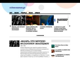 Videocosmos.gr thumbnail