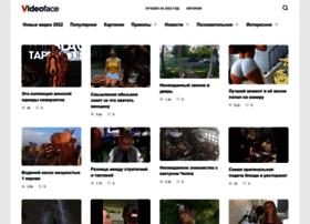 Videoface.ru thumbnail