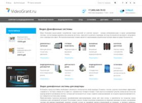 Videogrant.ru thumbnail