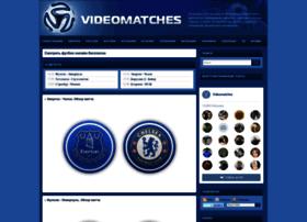 Videomatches.ru thumbnail