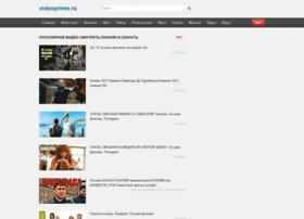 Videoprime.ru thumbnail