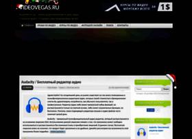 Videovegas.ru thumbnail