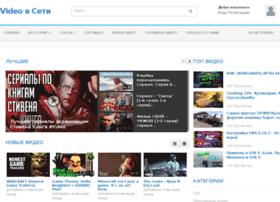 Videovseti.ru thumbnail