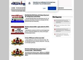 Vidhyarthimitra.in thumbnail