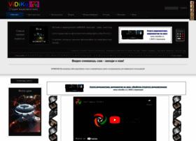 Vidiko.ru thumbnail