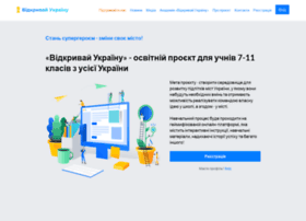 Vidkruvai.com.ua thumbnail