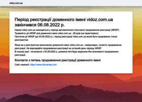 Vidoz.com.ua thumbnail