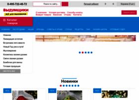 Vidumshiki.ru thumbnail