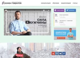Vidyalaya.com.ua thumbnail