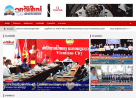 ... mai online newspaper vientiane mai newspaper online on website