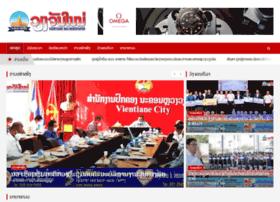 Sirikatha Newspaper September at Website Informer