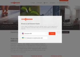 Viessmann.ua thumbnail