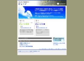 Viewoon.jp thumbnail