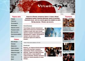 Viewout.ru thumbnail