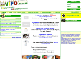 Vifo.com.ua thumbnail