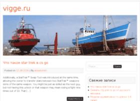 Vigge.ru thumbnail
