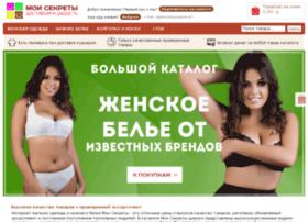 Vigis.ru thumbnail