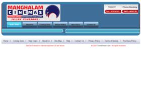 Vijaycinemas.com thumbnail