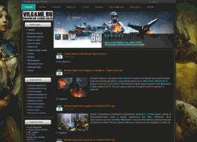 Vilgame.ru thumbnail
