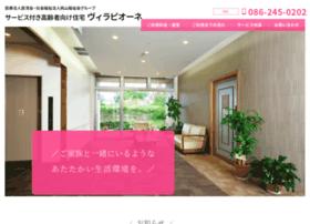 Villa-pione.jp thumbnail