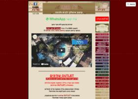 Villa-toscana.co.il thumbnail