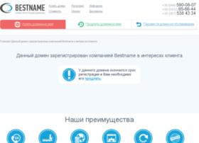 Vin-inform.com.ua thumbnail