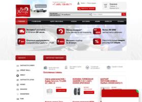 Vin-motors.ru thumbnail