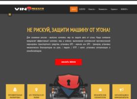 Vin-reestr.ru thumbnail