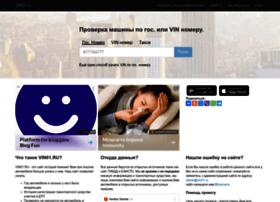 Vin01.ru thumbnail