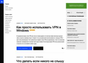 Vindavoz.ru thumbnail