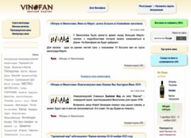 Vinofan.ru thumbnail