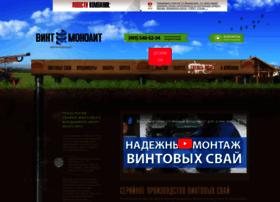 Vint-monolit.ru thumbnail