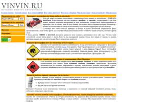 Vinvin.ru thumbnail