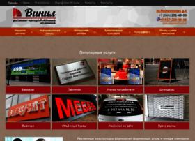 Vinyl-samara.ru thumbnail