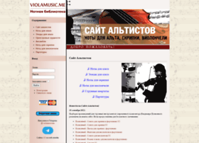 Violamusic.me thumbnail