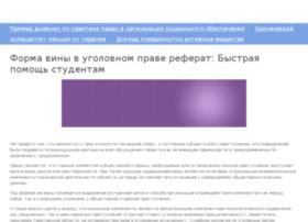 Violet-aroma.ru thumbnail