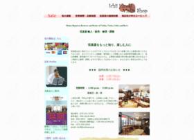 Violinshop.co.jp thumbnail