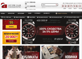 Vip-big.ru thumbnail