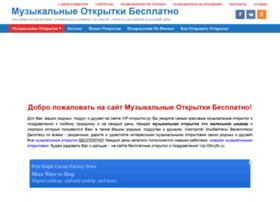 Vip-otkrytki.ru thumbnail