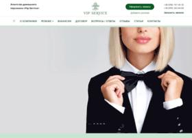 Vip-service.kiev.ua thumbnail